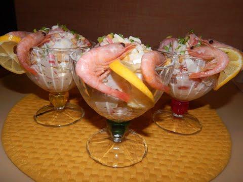 Салат с креветками, готовим с Любовью