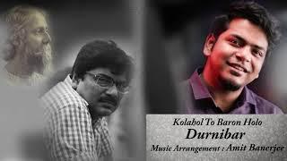 Kolahol To Baron Holo | Durnibar | Amit Banerjee