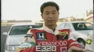 ベストモータリング 最新・最強のクルマ選び'96 登場車両 スーパース...