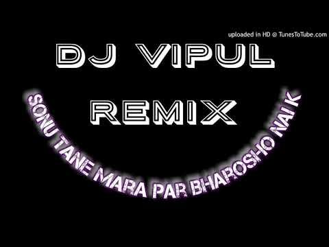 Gujarati Remix SongSonu Tane Mara Bharosho Nai K