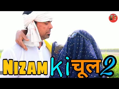 Nizam Gandmara 2 - Kalu And T2 - Desi Panchayat - New Video - Entertainment - Chauhan vines