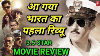 Bharat Movie Review, Bharat 1st Review On Net, Salman Khan, Katrina Kaif, Akb media