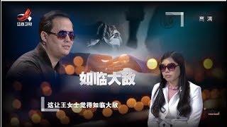 《金牌调解》离婚三年丈夫仍想挽回 妻子却害怕到快要崩溃 20181212