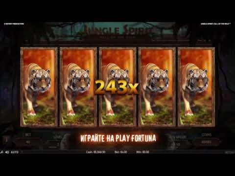 Фриспины за регистрацию в казино 2018