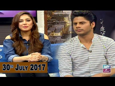 Breaking Weekend  - Guest: Haris Waheed - 30th July 2017 - Ary Zindagi