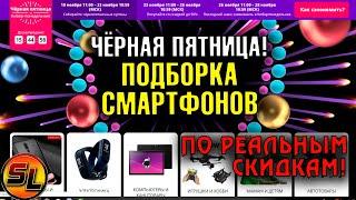 видео Meizu M6 Note засветился на бенчмарке
