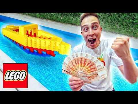 WHO LAST SINK in the LEGO BOAT will RECEIVE $10,000!!!