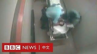 林卓廷公佈一段疑似香港警察虐打長者片段- BBC News 中文