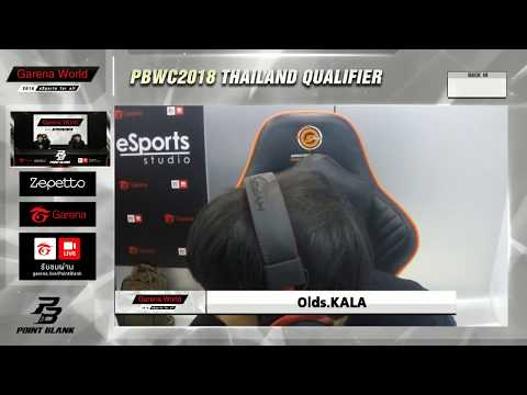 「LIVE」GARENA WORLD : PBWC 2018 Thailand Qualifier [Group B]