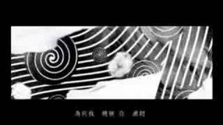 阿霈樂團 Apay  Flying MV