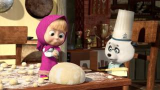 Маша и Медведь - Приятного аппетита (Сейчас я вам залеплю!) thumbnail