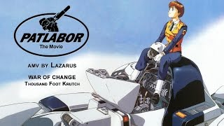[AMV] Patlabor the Movie - War of Change