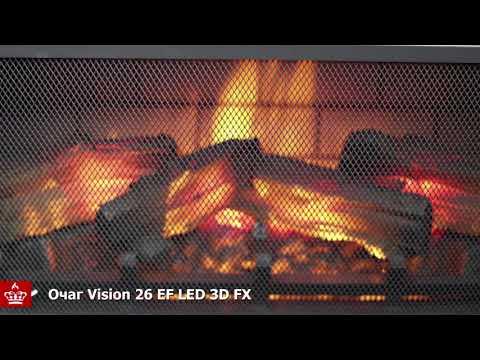 Электрический Очаг Royal Flame Vision 26 EF LED 3D FX. Видео 1