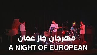 2 - A Night of European Jazz