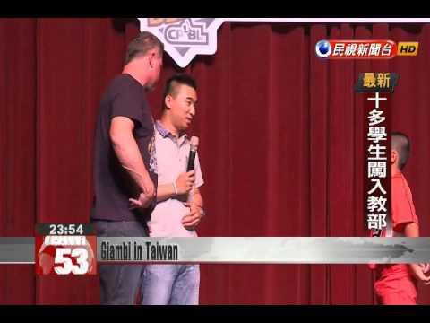 Jason Giambi, Ivan Rodriguez in Taiwan for CPBL All-Star Weekend festivities