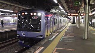 みなとみらい線へ行かない 横浜高速Y500系「横浜行き」 (小手指折返し)