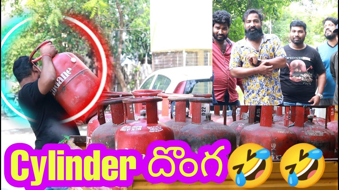 Gas Cylinder Prank || Hyderabad Pranks || Telugu Funny Pranks|| #Comedytub #Pareshaanboys