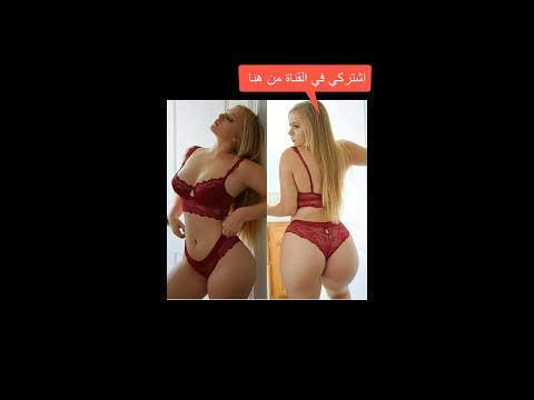 a4122b206 Click Here For Search Results - Video - ملابس نوم للجماع
