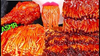 ASMR FRIED CHICKEN + SPICY ENOKI MUSHROOM 매운 팽이버섯 + 시크릿 양념 치…
