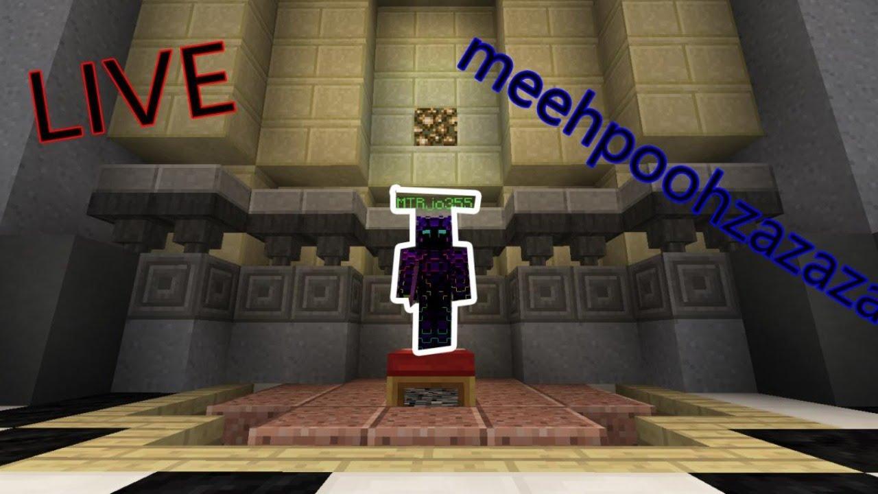 Minecraft ไฟฟ้าตกบ่อยเกิน