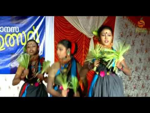 An Indian Tribal Dance - Tribal Fusion Kerala