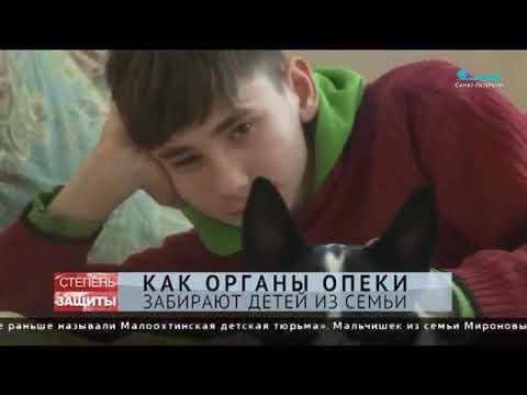 Бизнес по-русски: Для чего органы опеки незаконно забирают детей
