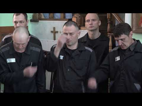 Архипастырская поездка митрополита Исидора в исправительную колонию № 5 г  Апшеронска