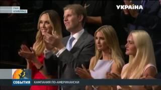 Дональд Трамп промахнулся с поцелуем в порыве нежности