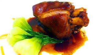 Китайская кухня. Рулька в красном соусе 红烧肘子mp4