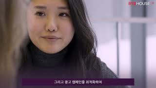 [케이스 스터디] 트리…