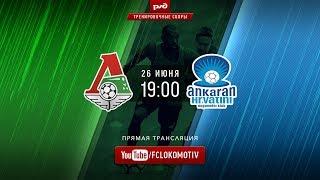 «Локомотив» – «Анкаран». Прямая трансляция