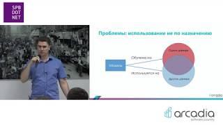 Вячеслав Котрачев «Data Science в Life Sciences»