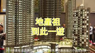 元朗-朗城滙 Sol City(模型)