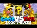 GOOD VS EVIL! X3 SUPER People LOOT Llama OPENING | Fornite Save the World