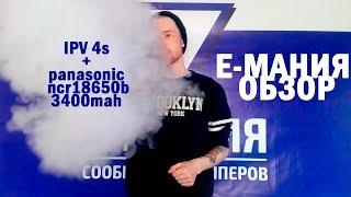 #emania #емания Обзор боксмода Pioneer4You IPV4S + Panasonic NCR18650B 3400mah