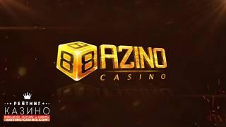 cazino777