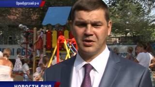 На хуторе Степановский открыта новая детская площадка