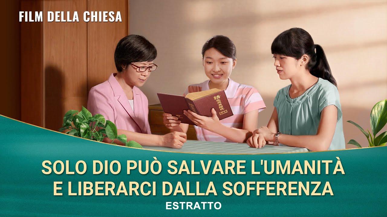 """""""Dov'è la mia casa"""" (Spezzone) - Solo Dio può salvare l'umanità e liberarci dalla sofferenza"""