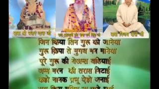 Guru Ki Mahima