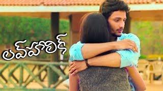 Love Holic | Latest Telugu Short Film 2017 | Mahathi Dream Production | Volga Videos