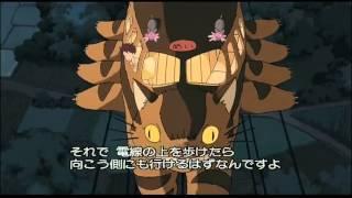 「夢と狂気の王国」街を語る宮﨑駿
