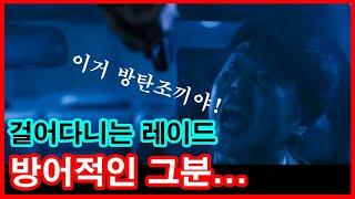 [블소레볼루션] 방어적인 그분! 전설무공 혈도개방리뷰!띠로링!