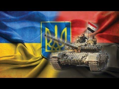 Studio eMisja: Ukraina - trudny sąsiad & Co dalej z Syrią?