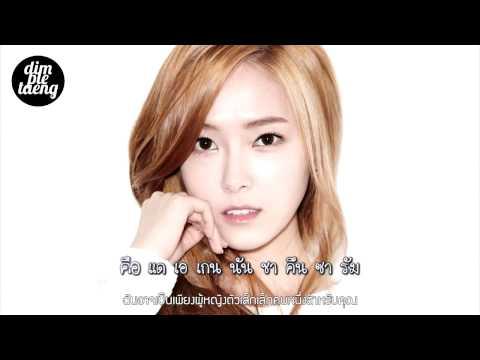 [Karaoke/Thaisub] That One Person, You - Jessica (SNSD)