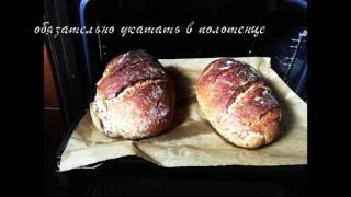 как испечь дома вкусный хлеб? рецепт полезного хлеба