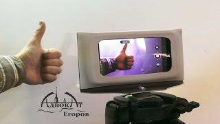 самодельный кофр для телефона и крепление на  штатив   DIY  Phone Holder Clip