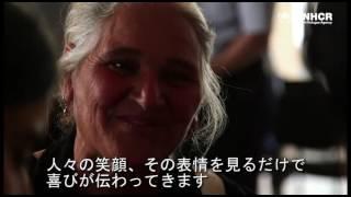 人生に光を:オプトメトリスト 金井昭雄