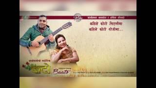 "Kali Prasad Baskota New Nepali Song | Kahile Photo Siranima ""कहिले फोटो सिरानीमा"" - Sharmila"