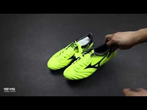 best sneakers afc1e 09b05 CAPO STORE : 언박싱 - MIZUNO MORELIA NEO II MD 'AURORA' UNBOXING