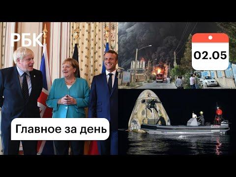 Борьба с «российской пропагандой». Взрыв на химзаводе в Иране. Сервис для борьбы с мошенниками